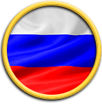 Online Casinos For Russian Players