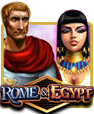 Rome And Egypt